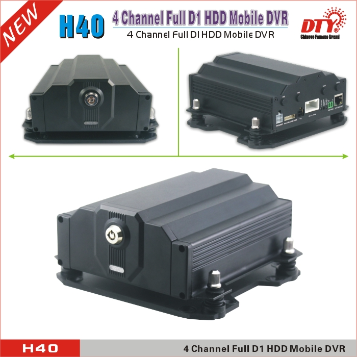 4 channels mdvr cctv surveillance from dvr companies, dvr net digital video recorder 4g