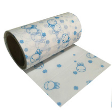 Diaper Raw Material Backsheet Breathable pe film for hygienic care