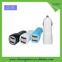 Hot Dual Port USB Car Charger 12v DC for iPad, dual usb 4a car charger for iPhone 4G 4S 5G 5S iPod 2A