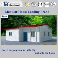 Customized layout Economic prefabricated house low cost new design for residents