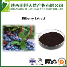 ISO9001 Factory Supply natural bilberry extract 25% for softgel