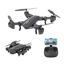 8807W quadcopter Foldable Drone Camera 2.4GHz Remote Control Helicopter Rc Drones Quadcopter Christmas gift Toy