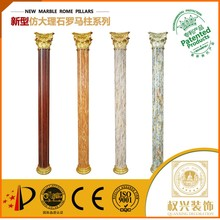 Hotsell pvc my orderroman pillar pillar bed for villa