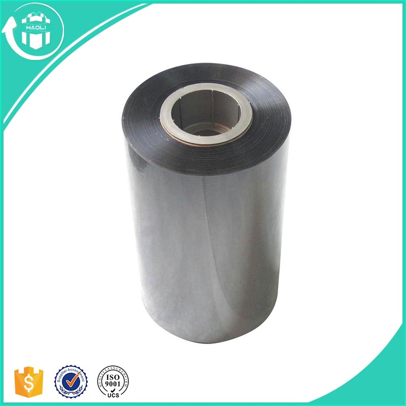 Biaxially Oriented Polyester Metalized Film Rolls