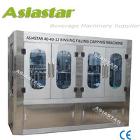 Automatic Alkaline Complete Mineral Water Filling