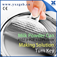 Tailor Made Turn Key Solution 502 Milk Powder Protein Metal Can Packaging Making Machinery