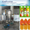 /product-detail/fruit-juice-vacuum-degasser-vacuum-degassing-machine-1045512427.html