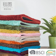 washable microfiber am home textiles rugs
