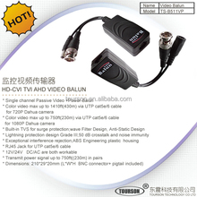 HD CVI HDTVI AHD Passive 75 ohm to 120 ohm video balun converter (Video+Power )