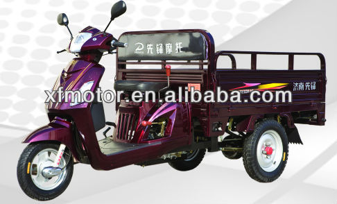 110cc cargo scooter tricycle