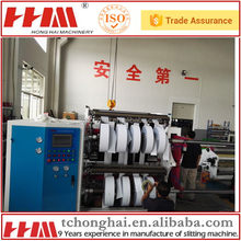 2015 window film cutting machine