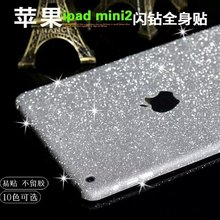 BEST Luxury Rainbow Full Body Sticker For Ipad Mini 1 2 3 Shiny Glitter Cover Bling Diamond Colorful Front Back Side Skin Case