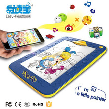 LED soft lighting share photos kids magic drawing board
