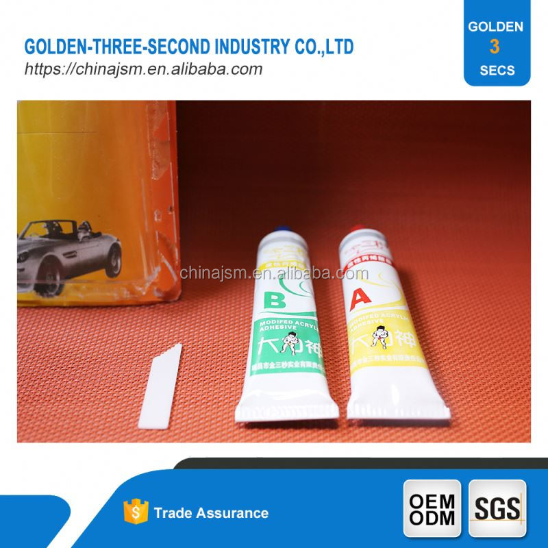 Fast hardening speed of super bonding glue, industrial best epoxy resin wood adhesive for fabric,powder,hard plastic