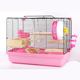 Luxury all in one amusement base metal wire mesh plastic hamster mice cage