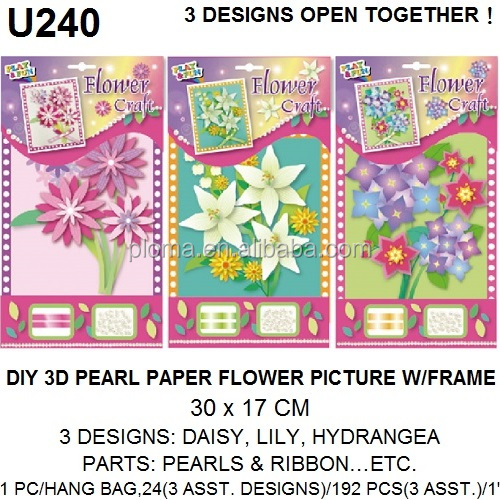 DIY 3D PEARL PAPER FLOWER PICTURE CRAFTS W/ FRAME