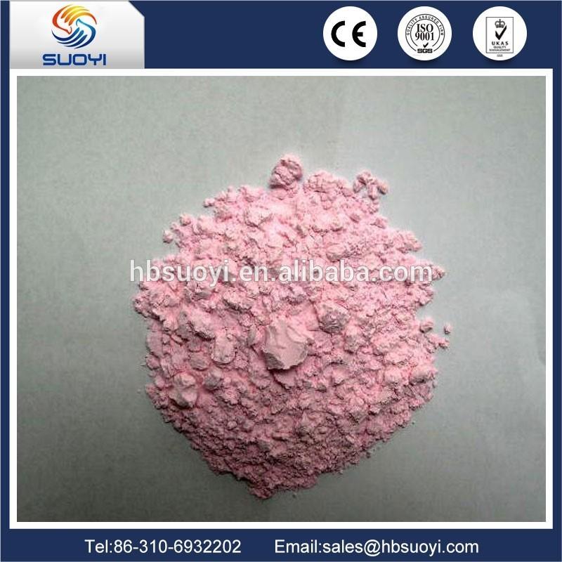 15's years factory supply 99%min erbium fluoride powder for sale
