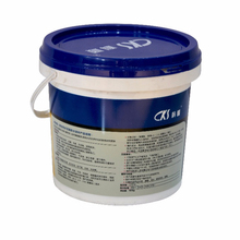 Acrylic polymer cemention waterproofing paint