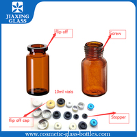 10ml glass screw/ flip off vials empty amber vials 10ml for steroids