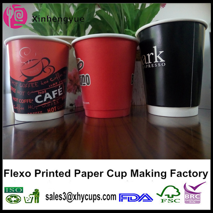 Custom Printed Paper Cup with Lid,Hot Coffe Paper Cup with Lid