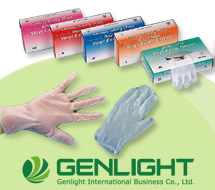 Top Quality Examination Powder free Pre powder Vinyl gloves
