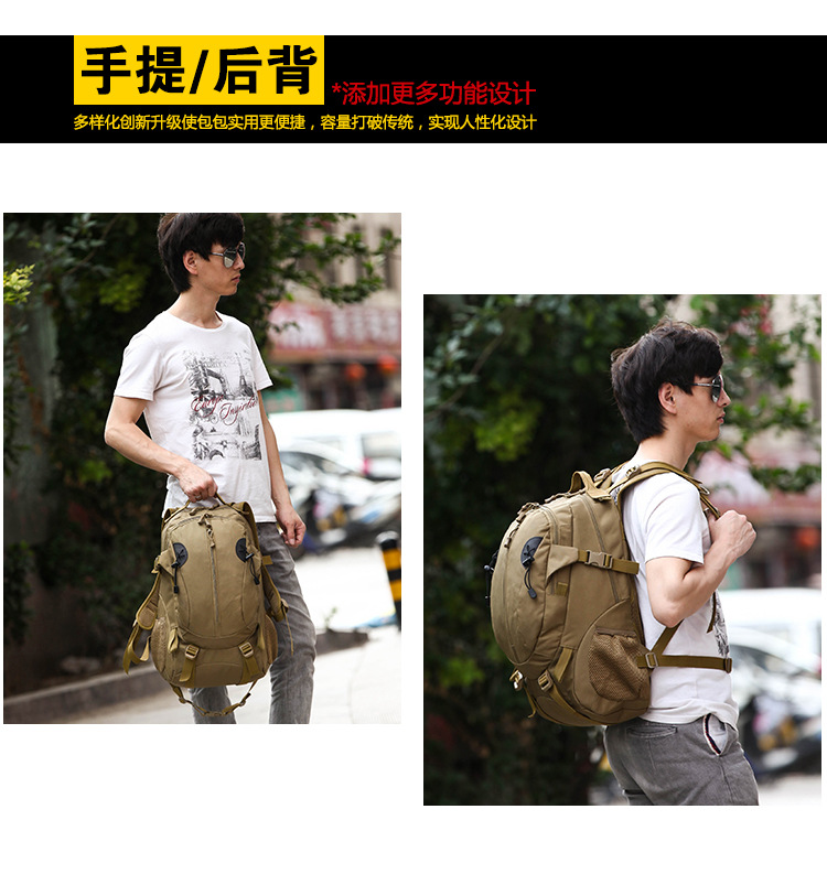 Tactical Outdoor Camping Backpack Army 3 Day Assault Sports 3P Waterproof Molle Bug Out Backpack Rucksack Hiking