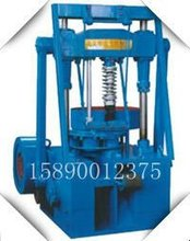 2011 high honor High quality energy-saved briquette making machine