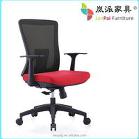 New style recline office chair /chair with armrest 804-3A