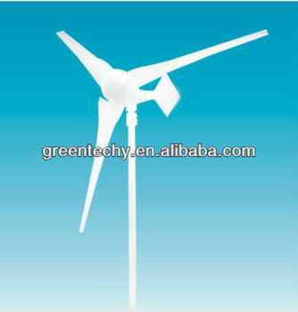 1kw wind turbine / 1000w permanent magnet wind generator (3 phase A.C).