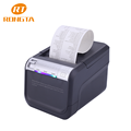 New 80mm Wift POS thermal receipt printer,fashionable appreance,easy operating