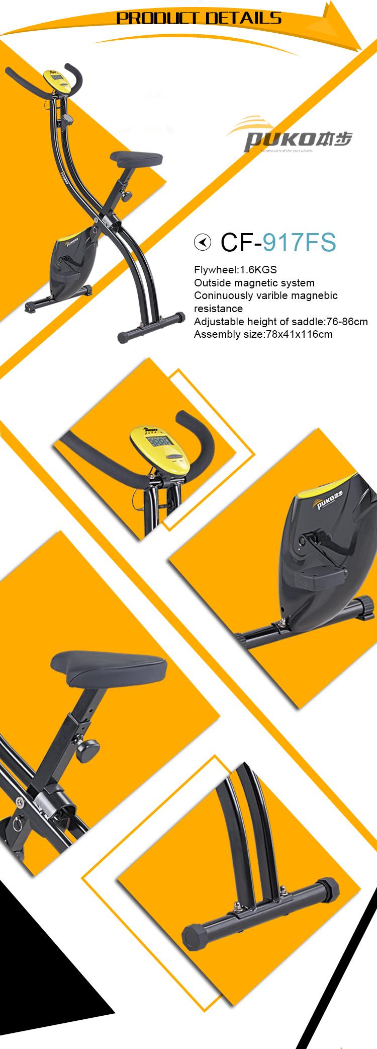 Крытый спортивный инвентарь лучший стоя стационарных магнитных Сопротивление Мини держать Fit велотренажер размеры