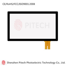 OEM/ODM design for p-cap touch 10.1inch projected capacitive touch screen
