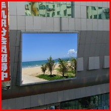 P16 Outdoor Led Display/ led TV SCREEN/ LED BOARD FOR ADVERTISING