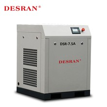 7 Bar 5.5kw 7.5hp AC Power Source and Yes Mute belt driven air compressor