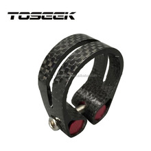 High Quality Bike Seat Post Clamp Quick Release Carbon Fiber Clamp