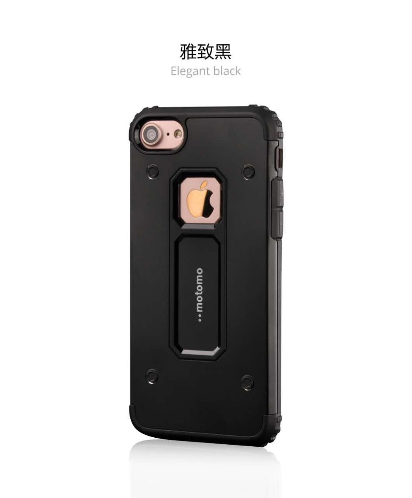 SUD Market Wholesale Metal TPU Shockproof Back Cover Case For Oppo A33 A37 A59