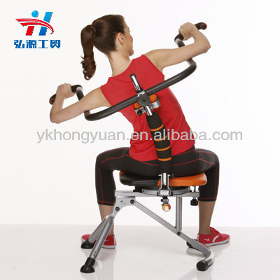 Exercise Chair As seen on TV
