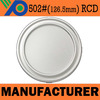 502# 126.5mm milk powder can cap/lid