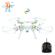 Global position GPS system FPV camera drone professional long flying time uva H809SW quadcopter drone
