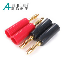 JIALUN 4mm Banana Plug Connectors Adapter Speaker