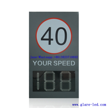 Radar Speed Warning Signs Outdoor Speed Detection Signs Solar Powered Speed Limit Sign