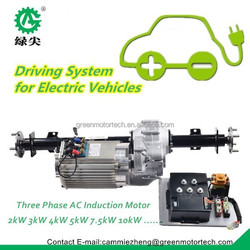 48V 4kw electric motor for electric truck van pickup