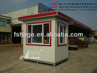 Hot sale mobile security guard cabin