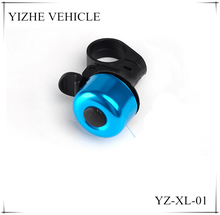 mini colors bike bell/bicycle bell in blue