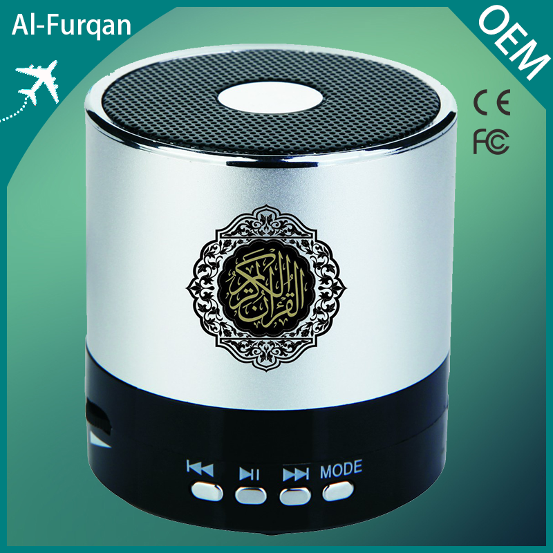 download mp3 songs al digital quran