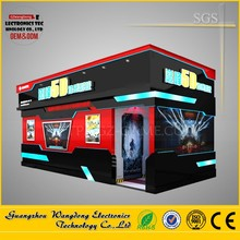 2015 new year gift 3d 4d 5d cinema movie theater system for adult