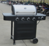 Hot Sell !! Gas Big Garden 4 Burner Barbeque Gas Grill(PG-40421S0L)