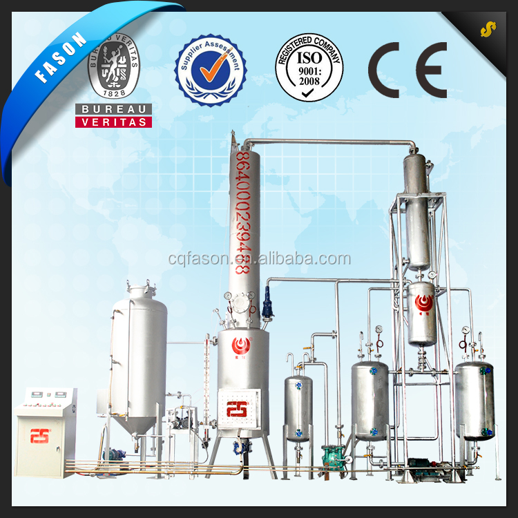 5Tons per day capacity automatic waste engine oil distillation machine to recycle standard diesel and petrol