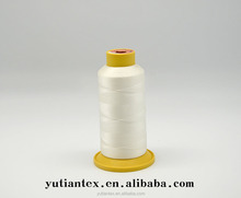 Stock 120D/2 polyester sequin yarn/knitting yarn/fancy yarn