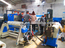 shoe material non-woven fabric hot melt extrusion coating machine